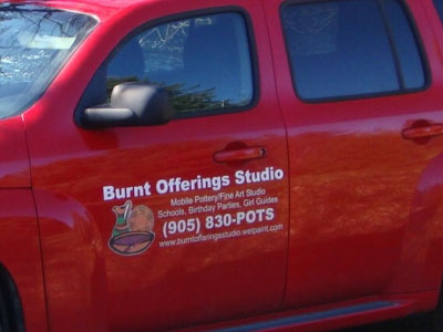 burnt-offerings-car.jpg