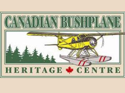 bushplane-heritage-centre